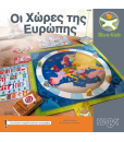 European Countries - GREEK Board Game