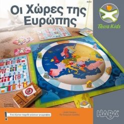 European Countries - GREEK Board Game