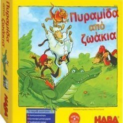 Board Game Animal Upon Animal (Greek Version)