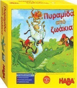 Board Game Animal Upon Animal (Greek Version)